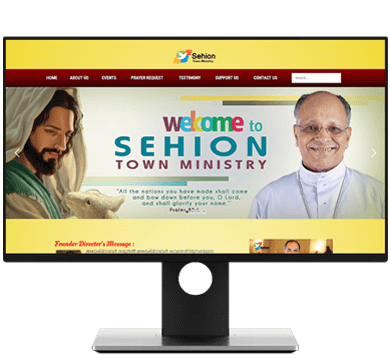 Sehion Town Ministry
